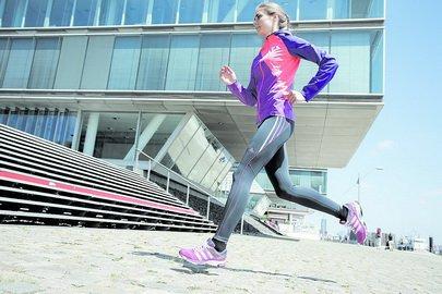 39ad703f3b1203 Laufschuhe - Laufbekleidung - Laufhosen - Laufjacken Südstadtsport Köln